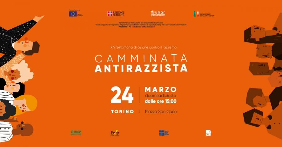 Camminata antirazzista: Torino, sabato 24 marzo 2018 ore 15